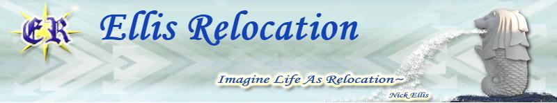 Ellis Relocation company logo
